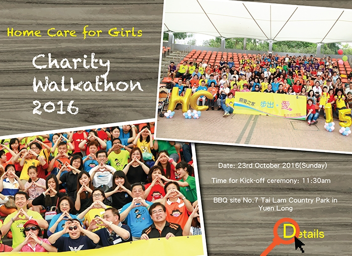 Home Care For Girls Charity Walkathon 2016